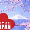 Có nên đi xuất khẩu lao động sang Nhật Bản không?