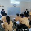 Tuyển du học sinh Nhật Bản năm 2014
