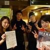 Việc làm thêm cho du học sinh tại Nhật Bản