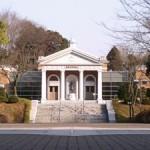 Du học Nhật Bản – Trường đại học Takushoku