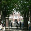 Thông tin về Trường Đại học Seikei ở Nhật Bản