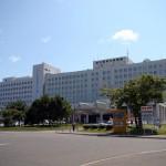 Thông tin Trường Đại học Y Asahikawa, Nhật Bản