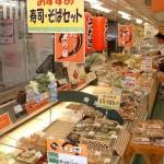 Tuyển nữ làm trong siêu thị tại Nhật Bản (mới)