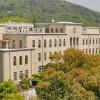 Trường Đại học Quốc tế Kobe – Nhật Bản