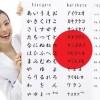 Cần tuyển giáo viên tiếng Nhật