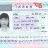 Chuẩn bị thủ tục làm visa du học Nhật Bản