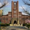 Giới thiệu trường Đại học Tokyo – Nhật Bản