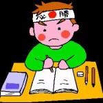 Chia sẻ kinh nghiệm thi tiếng Nhật để đi du học