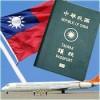 Hướng dẫn thủ tục xuất khẩu lao động Đài Loan