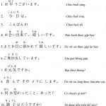 Học một số câu giao tiếp tiếng Nhật cơ bản