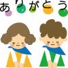 Những cách tốt nhất để học tiếng Nhật hiệu quả