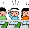 Những cách tự học tiếng Nhật hiệu quả nhất