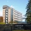 Thăm trường Đại học Utsunomiya – Nhật Bản