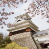 Thăm trường Đại học Yamagata tại Nhật Bản