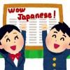 Du học sinh thi thử năng lực tiếng Nhật