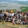 Tìm hiểu trường Đại học Azabu ở Nhật Bản