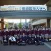 Trường Quốc tế Nagasaki dành cho du học sinh
