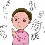 Cách học tiếng Nhật hiệu quả cho người mới