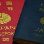Nhật Bản: Đổi visa cư trú sang visa lao động