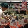 Tuyển thực tập sinh làm trong siêu thị tại Nhật Bản