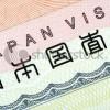 Thủ tục nhập cảnh của du học sinh Nhật Bản