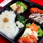Tuyển 12 thực tập sinh làm cơm hộp tại Nara – Nhật Bản