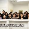 Học viện Nhật ngữ Kudan – môi trường giáo dục trong mơ