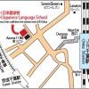 Tìm hiểu trường Nhật ngữ 3H tại Chiba – Nhật Bản