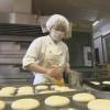 Tuyển 08 lao động làm bánh mì tại Gunma – Nhật Bản