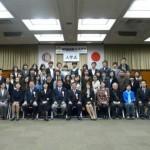 """""""Ngó"""" ngay học phí của 100 trường Nhật ngữ tốt nhất khi du học Nhật"""