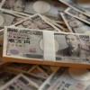 Tin vui: Lương tối thiểu tại Nhật Bản tăng nhiều trong năm 2017