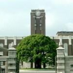 Du học Nhật Bản 2017: Tham khảo 10 trường đại học tốt nhất