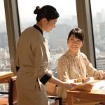 Trình tự tìm việc arubaito cơ bản nhất cho bạn du học Nhật Bản