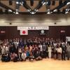 19 trường Nhật ngữ chất lượng để du học Nhật Bản tại thành phố Nagoya