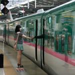 Tham gia phương tiện giao thông công cộng ở Nhật Bản