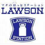 """""""Săn ngay"""" học bổng du học Nhật Bản Lawson chỉ dành cho du học sinh Việt!"""