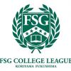 Cao đẳng FSG: Trường dạy nghề lớn nhất nước Nhật