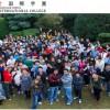 Thông tin Học viện Quốc tế Codo ở Nhật Bản