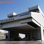 Học viện Tokyo Yiea – trường tiếng Nhật uy tín tại Tokyo