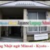 Du học Nhật tự túc cùng Học viện Nhật ngữ Minsai