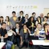 Thông tin Học viện Nhật ngữ Subaru – Nhật Bản