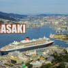 Trường Đại học Ngoại ngữ Nagasaki – Nhật Bản