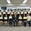 Top các trường đào tạo ngành Kinh tế – Du lịch được săn đón nhất tại Nhật Bản
