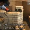 Tuyển 20 nam xuất khẩu lao động xây lò gạch tại Fukuoka Lương 30 triệu