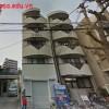 Trường Nhật ngữ Arist Foreign Language School tại Kobe