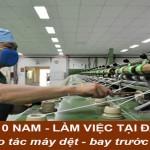 2 đơn hàng xkld Đài Loan 2018 thao tác máy dệt tăng ca nhiều, bay gấp