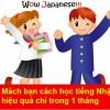 Mách bạn cách học tiếng Nhật hiệu quả chỉ trong 1 tháng