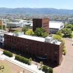 Đại học Yamanashi Gakuin cho sinh viên du học Nhật Bản