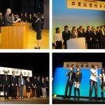 Giới thiệu Trường Nhật ngữ Ichikawa Chiba