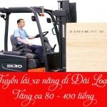 Tuyển nam biết lái xe nâng đi Đài Loan tăng ca 100 tiếng